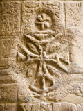 Christian Cross on a Wall Inside Philae Temple  Aswan  Egypt