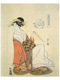 Courtesan Shiratsuyu of The House of Wakana-Ya
