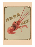 Lobster Brand - the Best Japanese Silk