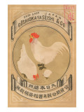 Goshiokaayaseishi & Company  Japan