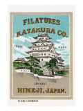 Filatures Katakura Company