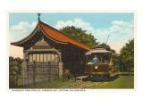 Trolley  Fairmount Park  Philadelphia  Pennsylvania