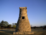Chomsongda Tower / Oldest Astrological Observatory  Kyongju  South Korea
