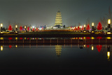 Wild Goose Pagoda at Night