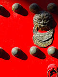 Close Up of a Gate Temple of Heaven   China