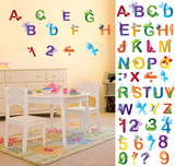 Letters & Numbers Wall Decal Sticker