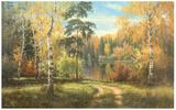 Autumn Way III