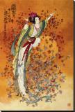 Goddess of Wealth