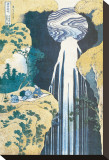 Cascade of Amida  Province of Kiso  c1830