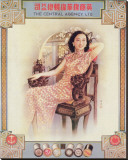Shanghai Lady in Antique Chair