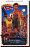 Les aventures de Jack Burton dans les griffes du Mandarin Tableau sur toile