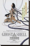 Ghost in the Shell Tableau sur toile