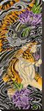 Japenese Tiger