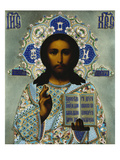 A Shaded Enamelled Silver-Gilt Icon of Christ Pantocrater  the Oklad Marked Moscow  1899-1908