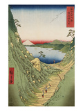 Shiojiri Pass in Shinano Province  from 'Thirty Six Views of Mount Fuji'