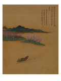 Hermit Fishing on the Peach Blossom Stream  in the Style of Zhao Mengfu  from an Album of Ten