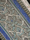 Detail of Plaster Carving at the Alcazar Royal Palaces  Seville