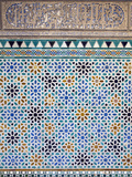 Detail of Tiles and Plaster Carving at Alcazar Royal Palaces  Seville