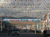 Banners and Pennants Hanging for the Nagqu Horse Festival