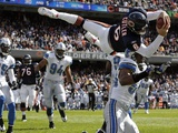 Lions Bears Football: Chicago  IL - Jay Cutler