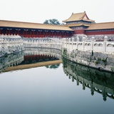 Inside the Walls of the Forbidden City