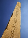 The Obelisk of Thutmose I