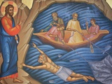 Greek Orthodox Fresco Depicting The Miracle of the Fish