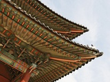 Eaves on the Changdeokgung Palace