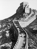 Vertical Section of Great Wall of China