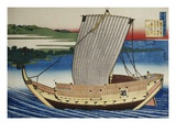 19th Century Woodblock Print of Japanese Warship by Katsushika Hokusai