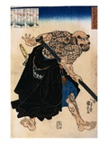 Japanese Print of a Samurai Possibly by Kunisada