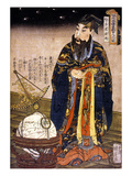 Chinese Astronomer  1675
