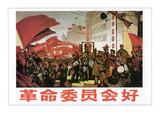 China: Poster  1976