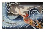 Kuniyoshi: Oban Print