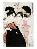 Shirai Gonpachi  C1798