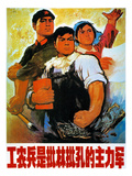 Chinese Communist Poster