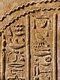 Detail  Temple of Horus  Edfu  Upper Egypt  Egypt  North Africa  Africa