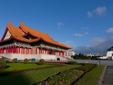Chiang Kai Shek Memorial Hall and National Concert Hall  Liberty Square  Taipei  Taiwan  Asia