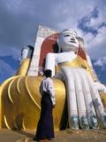 Kyaik Pun Temple  Bago (Pegu)  Bago Division  Myanmar (Burma)  Asia