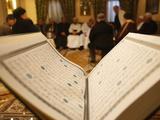 Koran in Lyon Great Mosque  Lyon  Rhone  France  Europe