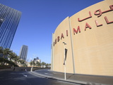 Dubai Mall  the Largest Shopping Mall in the World  Dubai  United Arab Emirates  Middle East