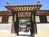 Changdeokgung Palace (Palace of Illustrious Virtue)  UNESCO World Heritage Site  Seoul  South Korea