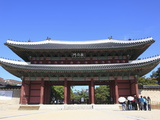 Donhwamun Gate  Changdeokgung Palace (Palace of Illustrious Virtue)  Seoul  South Korea
