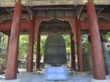 Heungcheonsa Bell  Deoksugung Palace (Palace of Virtuous Longevity)  Seoul  South Korea  Asia