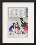 Chinese Cartoon  C1895