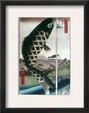 Hiroshige: Kites  1857