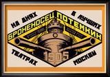 Battleship Potemkin 1905 Reproduction encadrée par Alexander Rodchenko