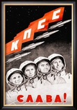 Glory to the Russian Cosmonauts Reproduction encadrée