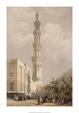 Minaret of the Principal Mosque