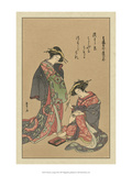 Women of Japan III